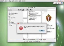 Sistema operacional da Coreia do Norte monitora até o pendrive do usuário