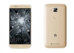 Potente: Huawei G8 é anunciado e já começa a ser vendido na China.