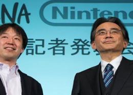 Primeiro game da Nintendo para smartphones está 'próximo', diz CEO da DeNA.