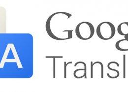 Novo sistema de tradução do Google usa rede neural e tem precisão quase humana