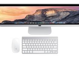 Apple deve lançar iMacs com processadores mais poderosos nos próximos meses.