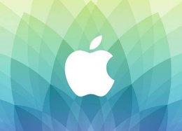 Apple Watch deve ser lançado em 9 de março.