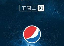 Pepsi anuncia lançamento de smartphone na China.