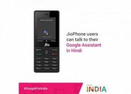 Google quer levar Google Assistente para features phone