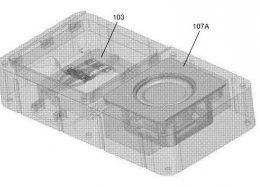 Facebook considera desenvolver um smartphone modular.