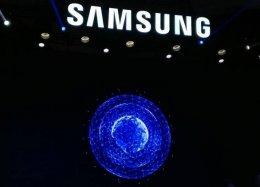 Possível design de smartphone dobrável da Samsung aparece em patentes