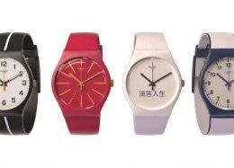 Relógio analógico da Swatch permite fazer pagamentos com o pulso no Brasil