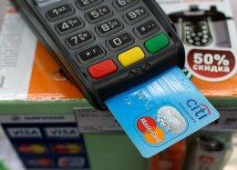 Carteira do futuro não terá cédula ou cartão, diz MasterCard.