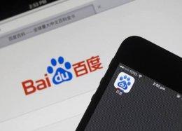 Baidu apresentará este ano modelo de carro sem motorista.
