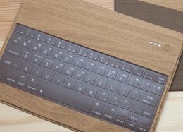 Conheça Libre, o teclado Bluetooth mais leve e fino do mundo.
